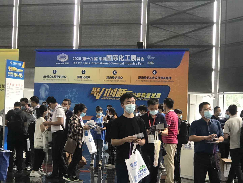 聚力创新 驱动高质量发展 2020中国国际化工展览会在沪举办