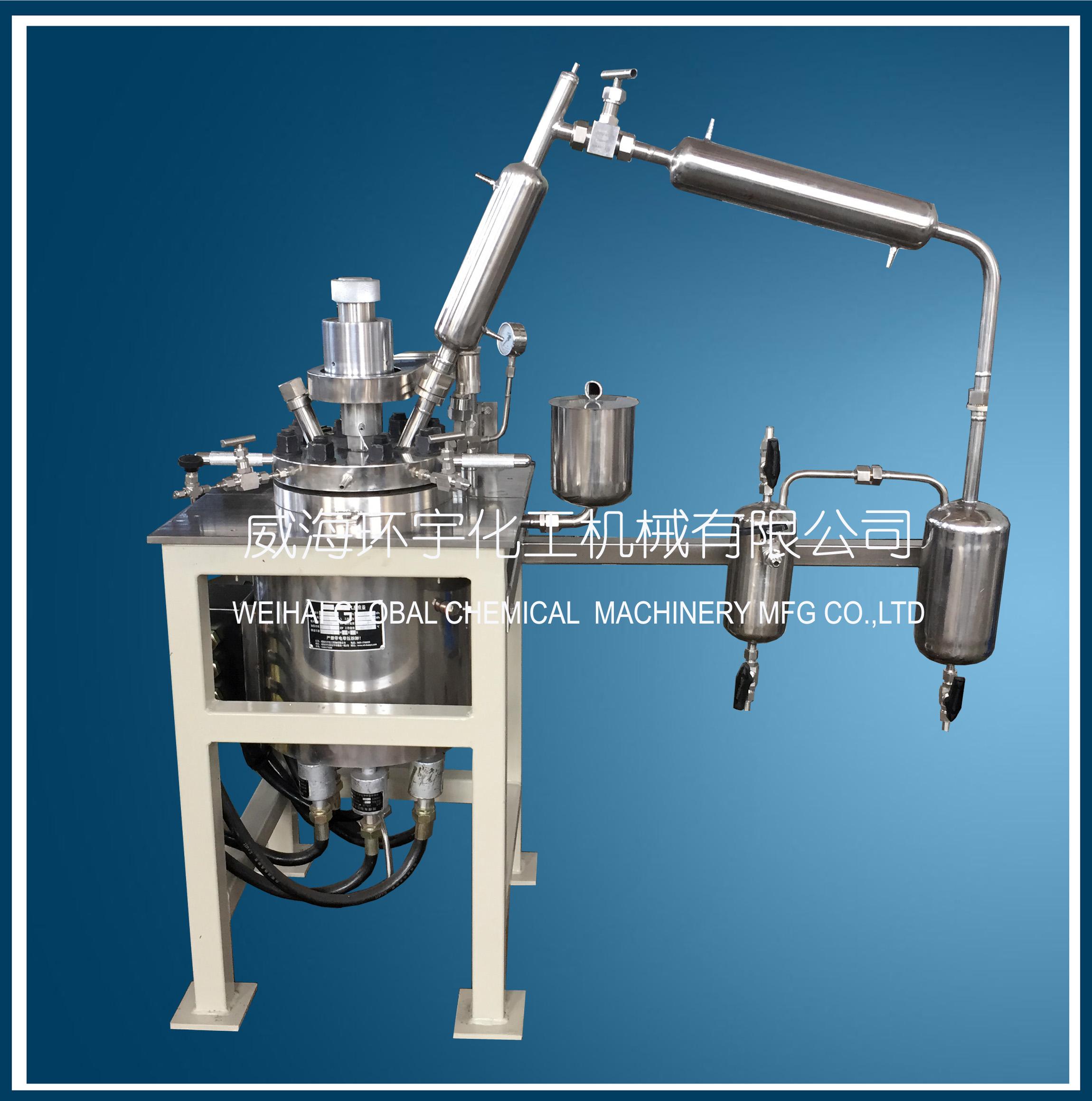 5L蒸馏反应釜已顺利完工发往唐山客户处