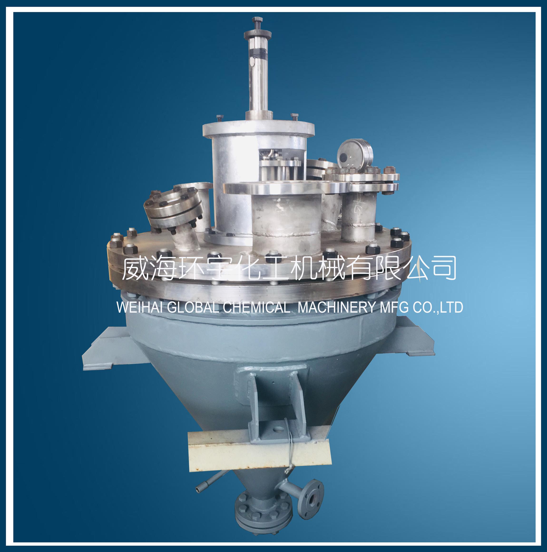 120L定制反应釜锥形封头已顺利完工发往北京客户处