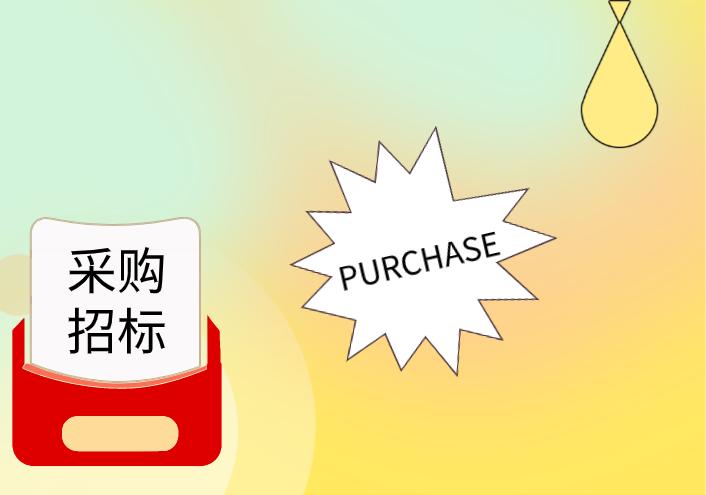 294万  贵州大学欲购荧光定量PCR仪、电泳仪等设备