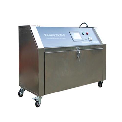 """恭喜""""爱佩""""设备紫外老化试验箱入驻国防科技大学电子对抗学院"""