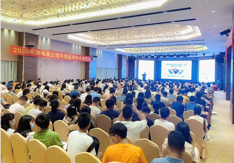 泰通betway官网首页邀您关注2020 年湖南省土壤环境监测技术培训大会(长沙站)