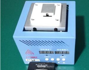 光化学反应器
