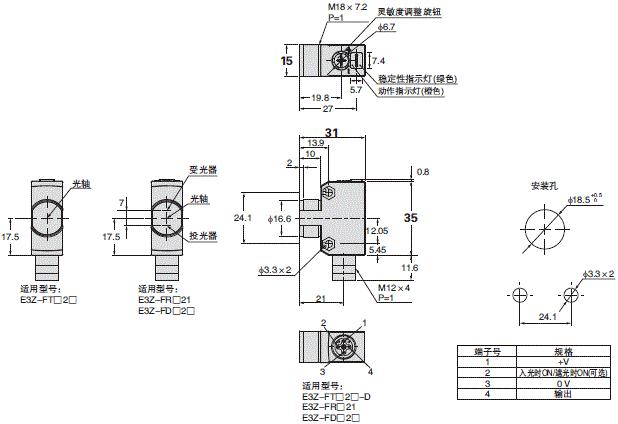 E3Z-F 外形尺寸 3