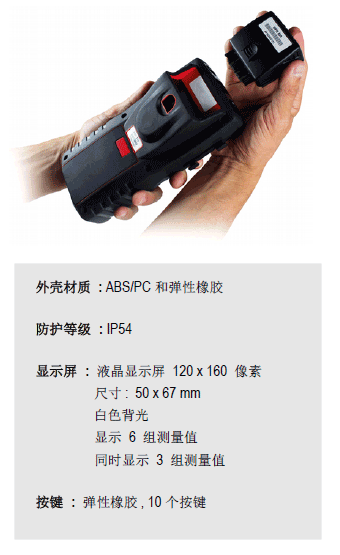 VT210多功能手持温湿度计