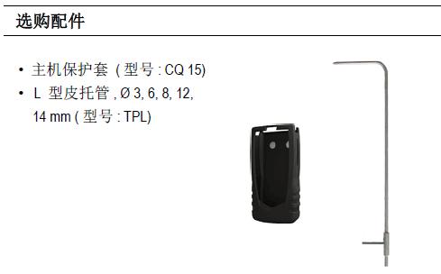 MP120手持式差压风速仪