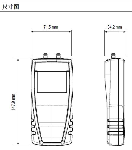 MP110手持式压差计