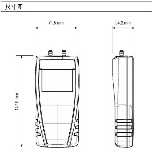 MP120多功能手持微压差计