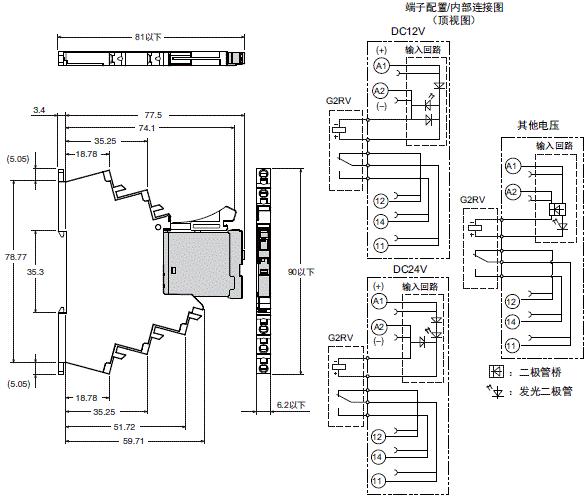 G2RV-SR 外形尺寸 3