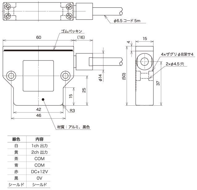 """增量式线性编码器磁性检测头""""SIH-230A"""