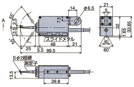 外形尺寸DL-2 / DL-2S