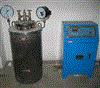YZF-20/2A<br>水泥电加热压蒸釜