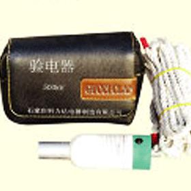 绳式高压验电器