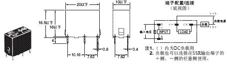 G3S4 外形尺寸 13 G3S-201PL-PD_Dim