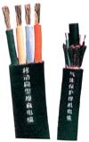 扁平橡套软电缆