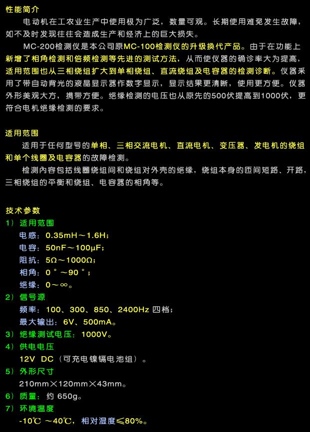 HY303C工作用辐射温度计