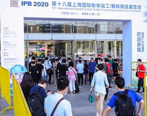 濟南微納亮相IPB2020 助力粉體粒度分析解決方案