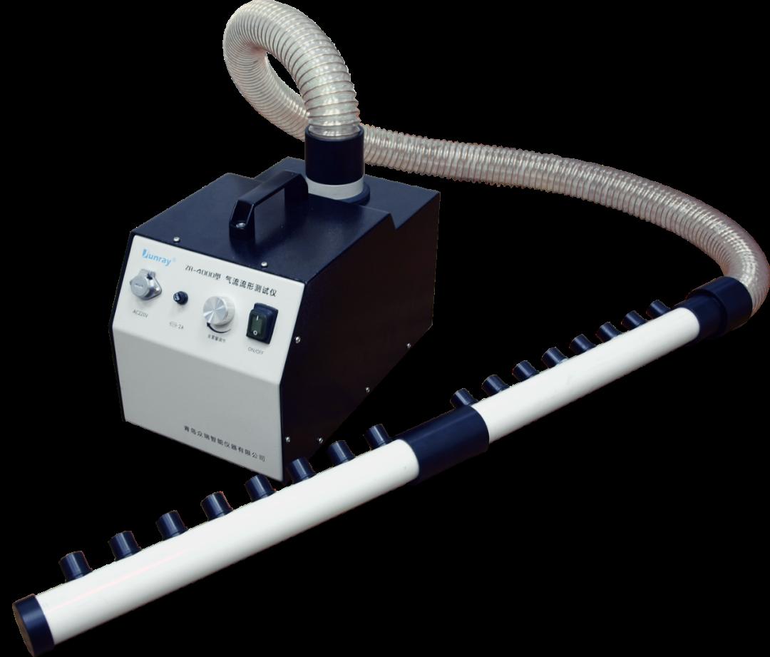 气流流形测试仪
