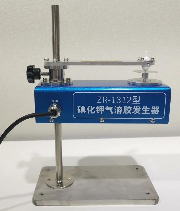 碘化钾气溶胶发生器