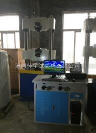 微機屏顯式萬能材料試驗機