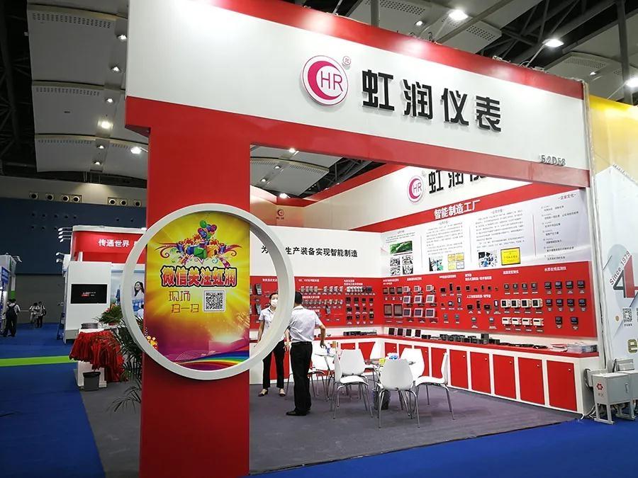 智能仪表产品闪耀登场2020广州国际工业自动化技术及装备展览会SIAF