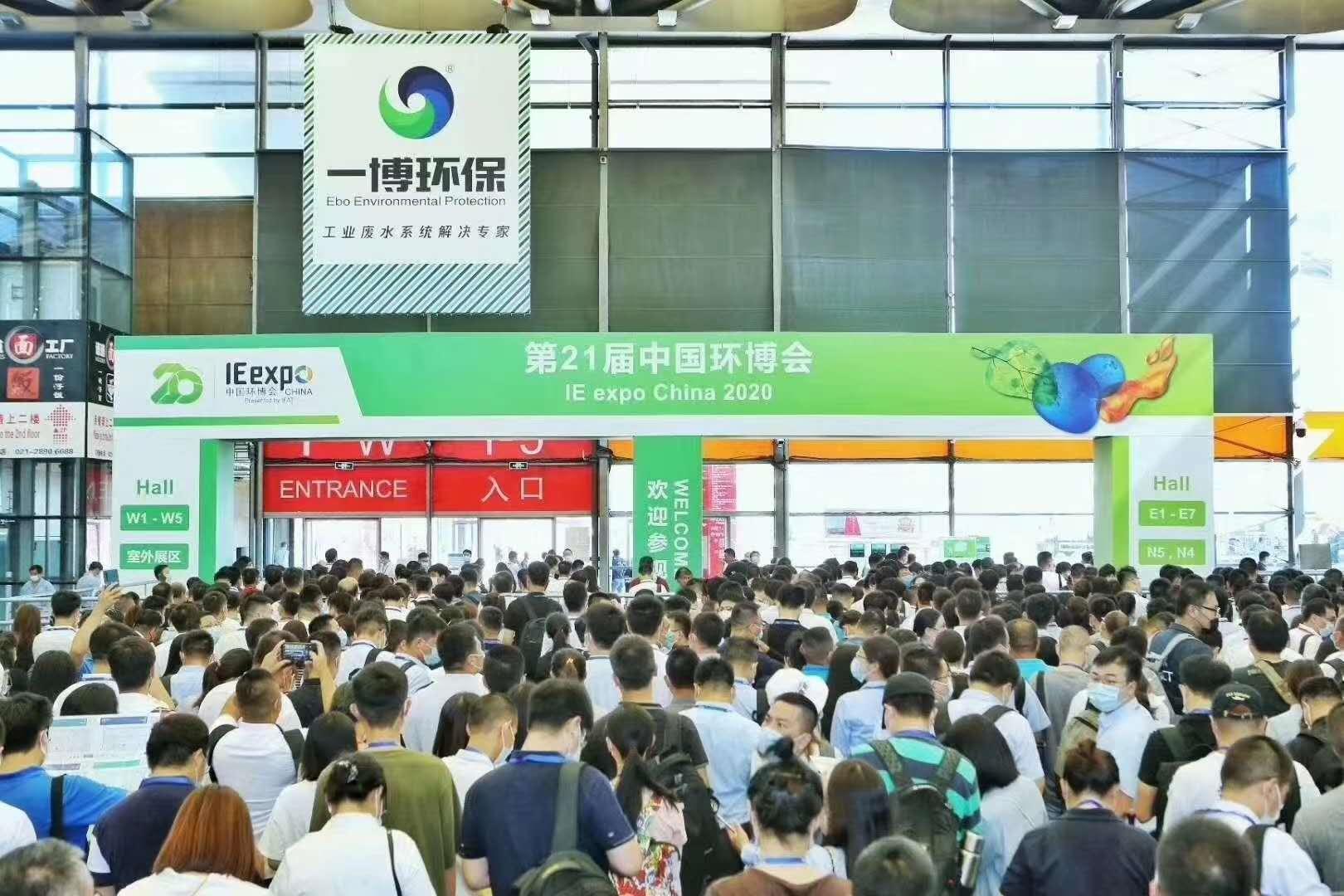 苏仪集团参展样机在21届环博会上表现出色