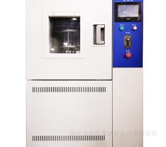 橡膠臭氧試驗箱