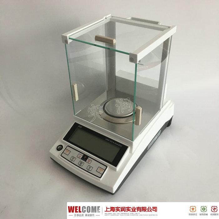 PTX-FA210S电子天平