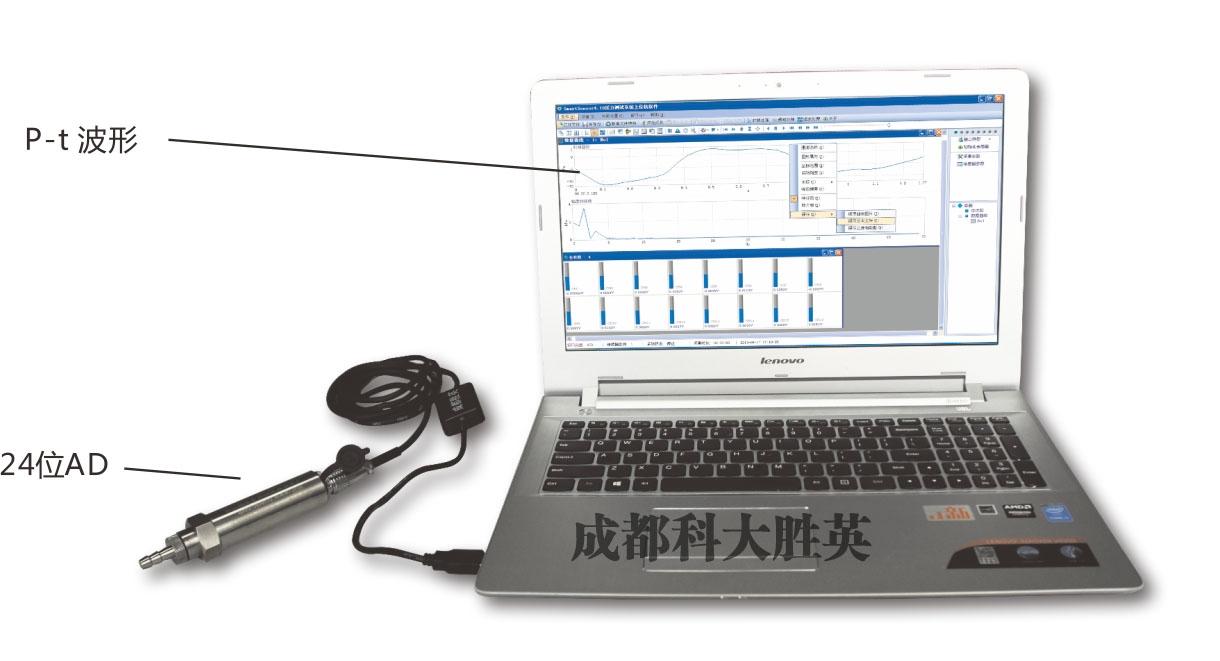 压力传感器在高温下如何安装才能正常工作?