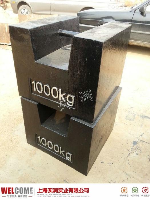 1000kg锁形砝码