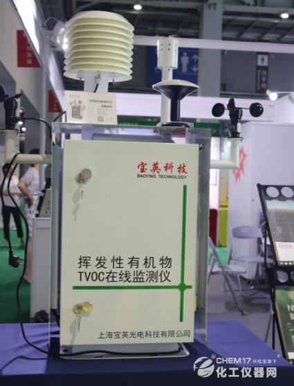 偏航系統電壓463-4639742