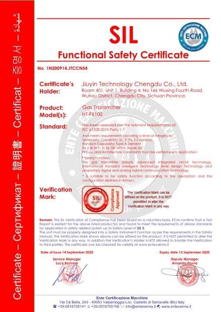 久尹科技成都有限公司产品HT-FX100荣获SIL认证