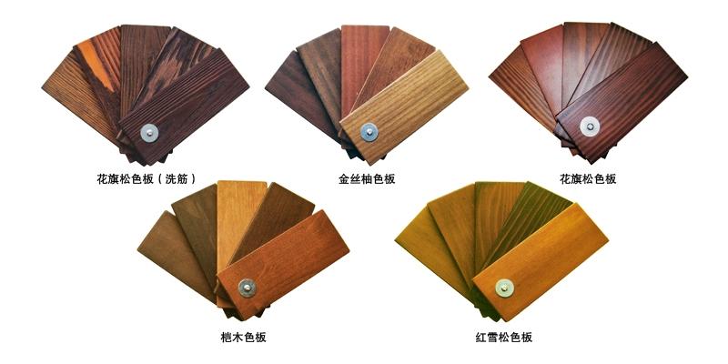 铝木上滑车库门配色方案