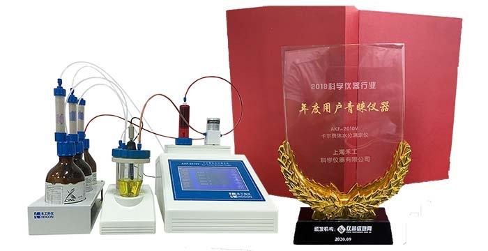 AKF-2010V卡爾費休水分測定儀