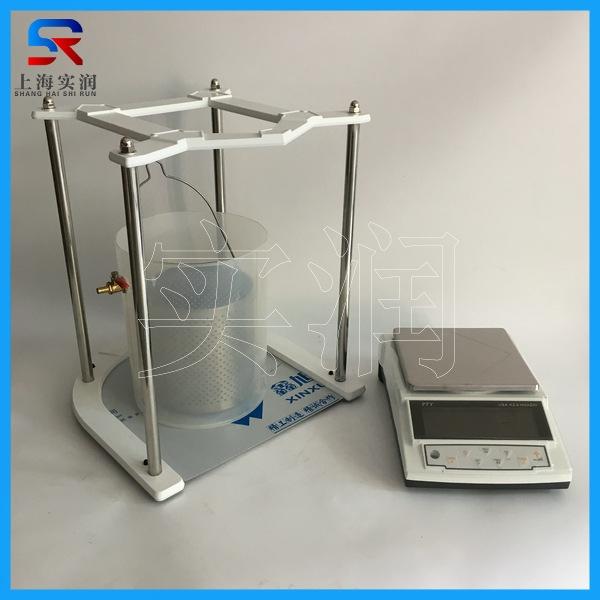 实验室静水力电子秤