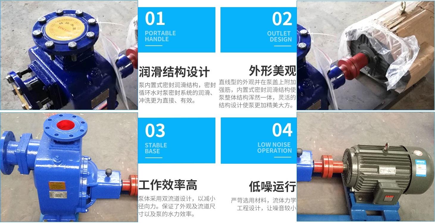 ZWB防爆自吸排污泵产品细节