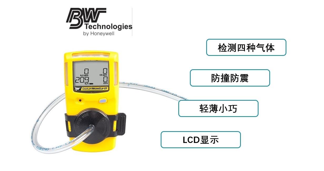 MC2-4气体检测仪