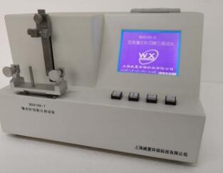 医用缝合针测试仪