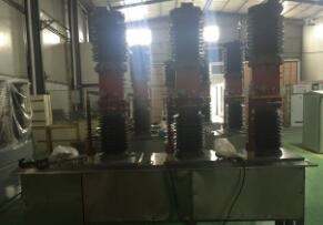 35KV電站線路型真空斷路器