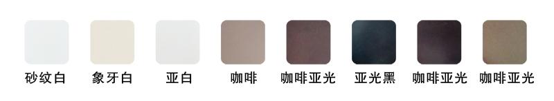 中式侧滑车库门配色方案
