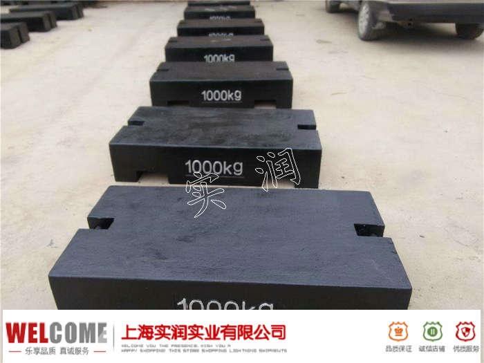 1000kg方形砝码