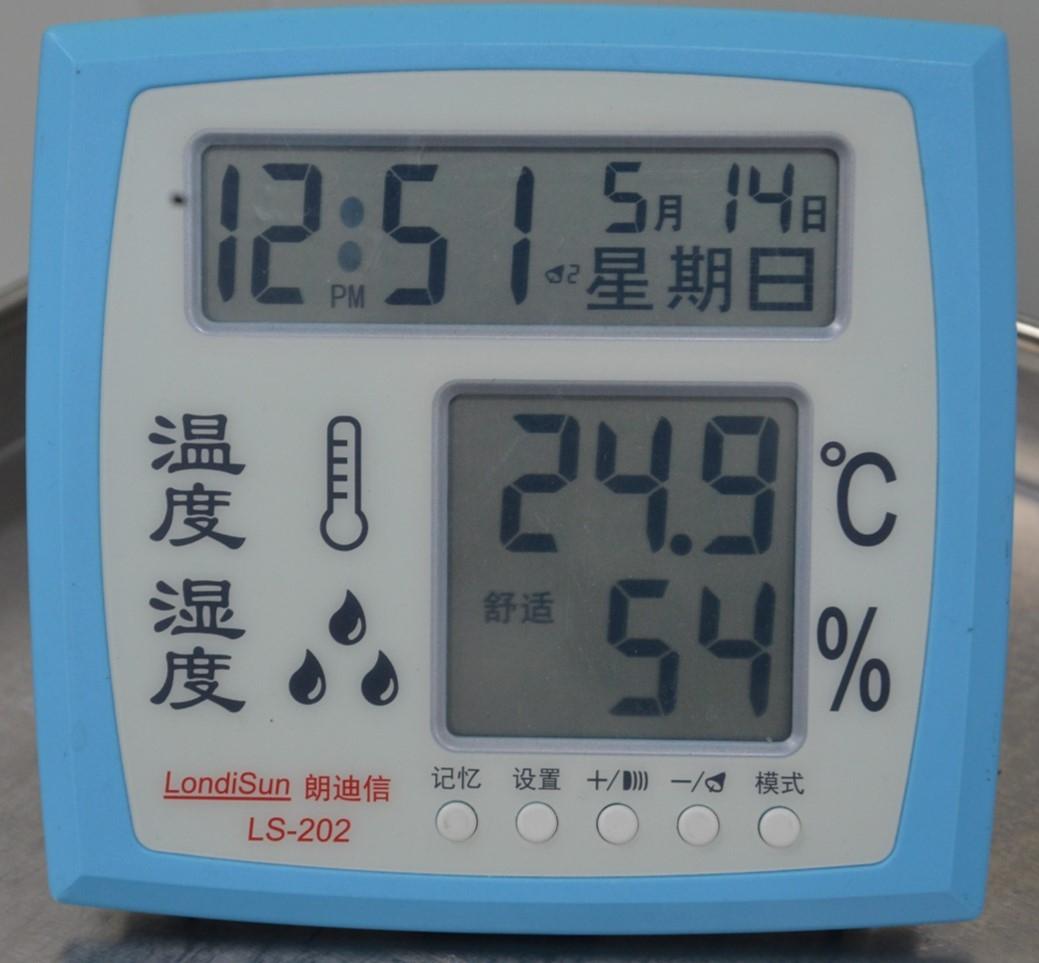 压缩空气质量检测