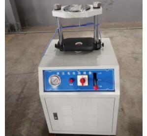 液压电动脱模器