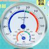 MS522-TH602F美德时 室内温湿度计报价