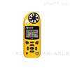 NK5500气象参数测定仪