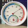 AT93/WS-2000指针式温湿度计报价