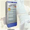 澳柯玛医用冷藏箱YC-200