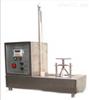 FYS-300防护服渗水性能测试仪