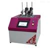 XRW-300UA热变形试验机