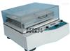 WA02-QL-9006恒温微孔板快速振荡器报价